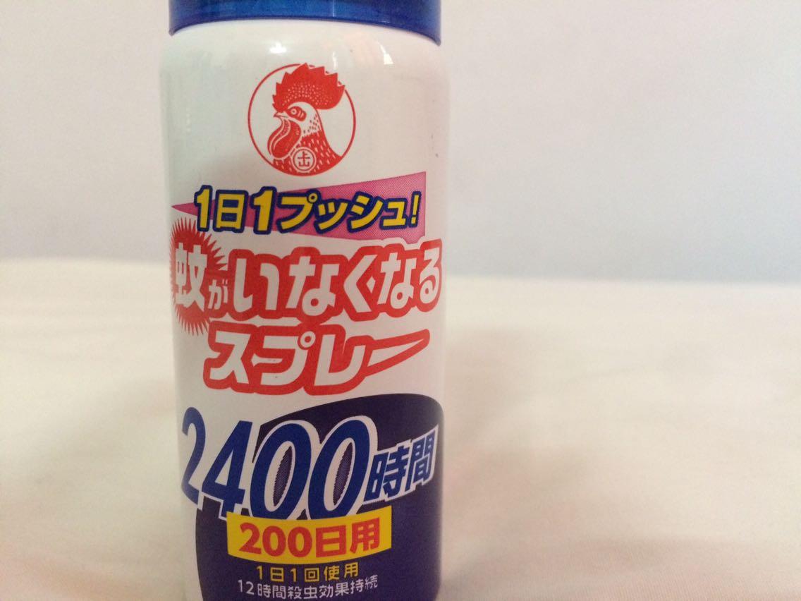 蚊取り線香よりおすすめ。蚊がいなくなるスプレーは99%の海外の蚊に効果抜群であることが分かったの【旅グッズ】