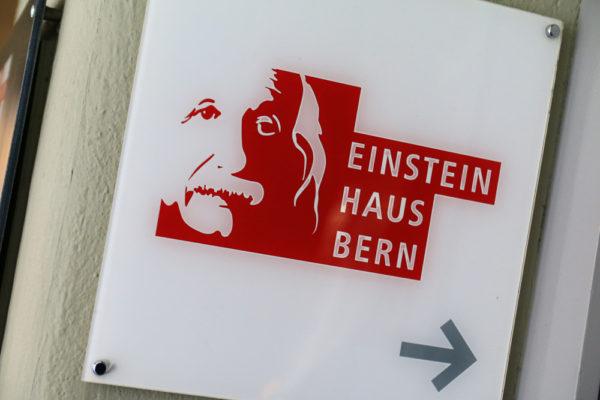 アインシュタインハウス