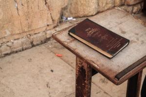 エルサレム旧市街にあるユダヤ教、キリスト教、イスラム教の聖地を紹介!@イスラエル【海外観光情報】
