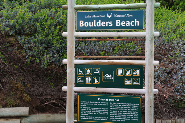 ボルダーズビーチ