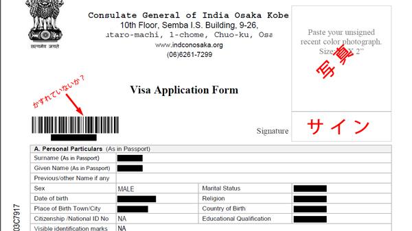 visa_india_3