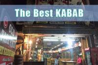 ジャイプルの美味しいお店。インドで一番美味しいチキンがここにはあった@インド